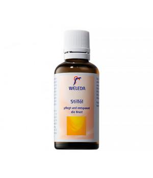 WELEDA - Масло для груди в период лактации, 50 мл