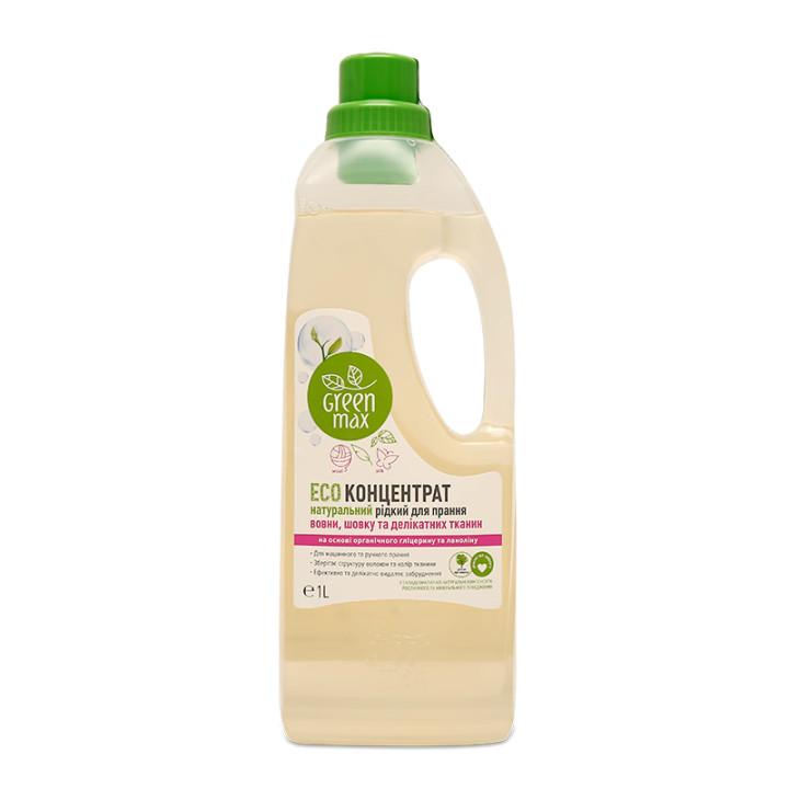 Экоконцентрат жидкий для стирки шерсти, шелка и деликатных тканей Green Max 1 л