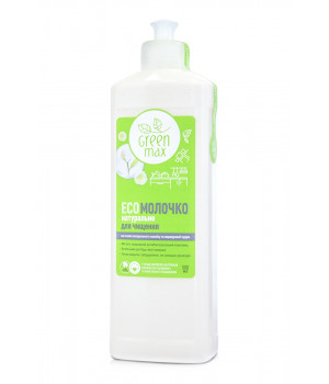 Натуральное экомолочко для чистки - Green Max