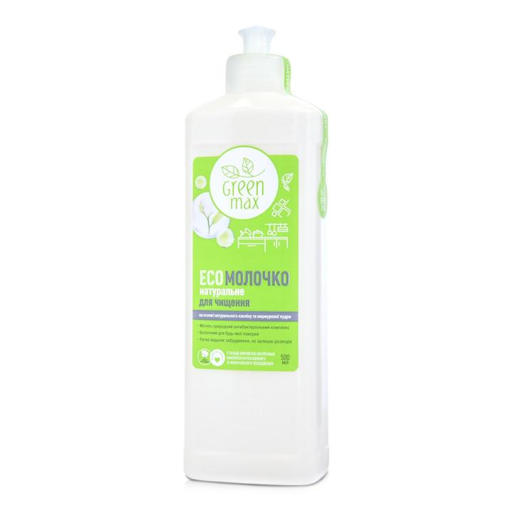 Натуральное эко молочко Green Max для очищения загрязнений 500 мл