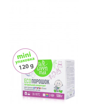 Натуральный детский порошок для стирки (120 г) - Green Max
