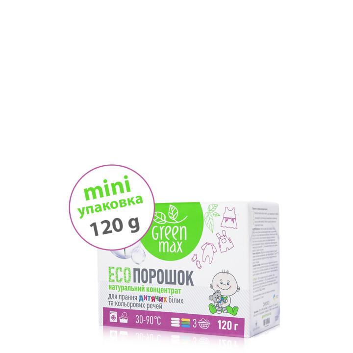 Натуральный детский порошок для стирки (пробник) - Green Max
