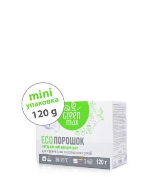 Натуральный порошок для стирки Green Max 120 г