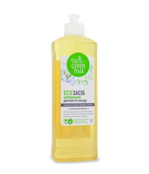 Натуральное средство для мытья посуды - Green Max