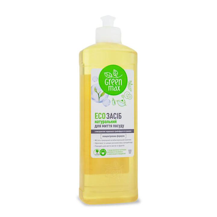 Натуральное эко средство Green Max для мытья посуды 500 мл