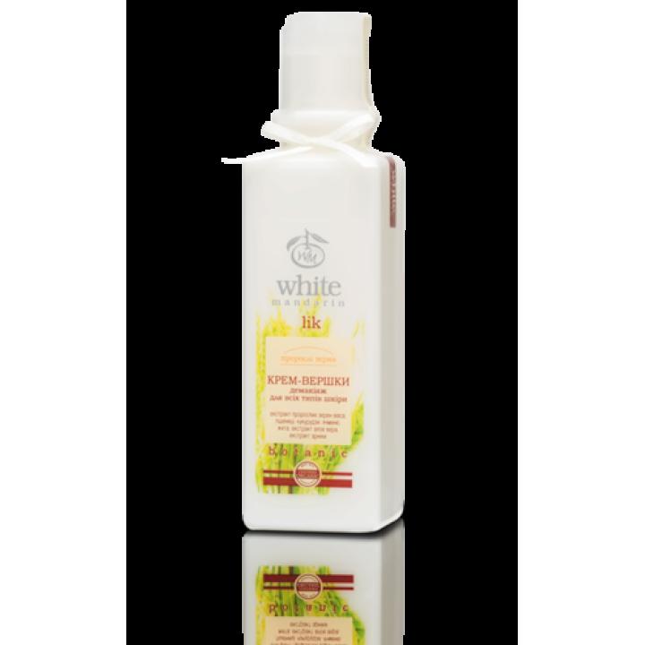 Крем-сливки White Mandarin демакияж Проросшие зерна для всех типов кожи 200 мл