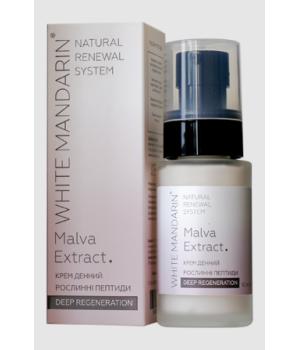 Пептидный дневной крем White Mandarin Проросшие зерна для всех типов кожи 50 мл