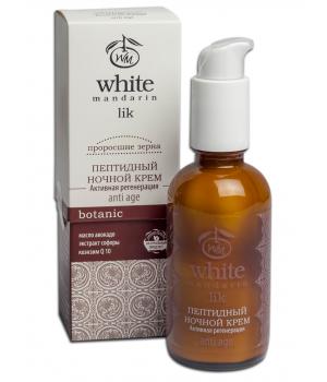 Пептидный ночной крем White Mandarin Проросшие зерна для всех типов кожи 50 мл