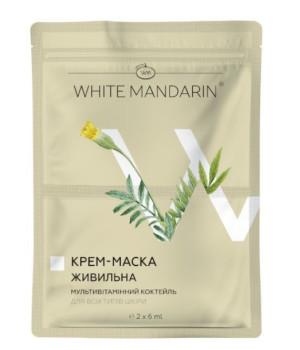 Питательная крем-маска White Mandarin - Мультивитаминный коктейль для всех типов кожи 50 мл
