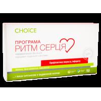 Лечебная программа Choice - Ритм сердца