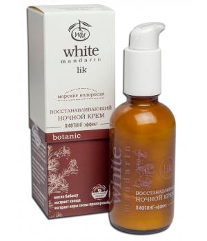 Восстанавливающий ночной крем White Mandarin Морские водоросли для всех типов кожи 50 мл