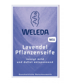 WELEDA - Твердое мыло (лаванда) 100 г