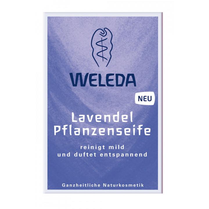 Органическое лавандовое мыло Weleda 100 г